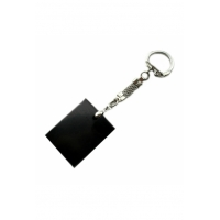 "Keychain ""Rectangle"""