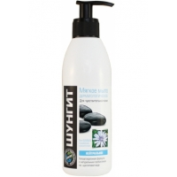 """Neutral"" dermatological soft soap"
